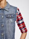 Жилет джинсовый с карманами oodji для женщины (синий), 12409020/22301/7500W