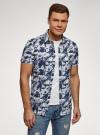 Рубашка принтованная с коротким рукавом oodji #SECTION_NAME# (синий), 3L410144M/48244N/1079G - вид 2