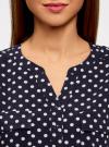Блузка принтованная из вискозы с двумя карманами oodji #SECTION_NAME# (синий), 21412132/24681/7910D