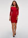 Платье облегающего силуэта на молнии oodji #SECTION_NAME# (красный), 14001105-6B/46944/4500N - вид 2