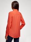 Блузка с нагрудными карманами и регулировкой длины рукава oodji #SECTION_NAME# (оранжевый), 11400355-9B/42807/5500N - вид 3