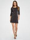 Платье с разноцветным люрексом oodji #SECTION_NAME# (черный), 73912219/45965/2900X - вид 2