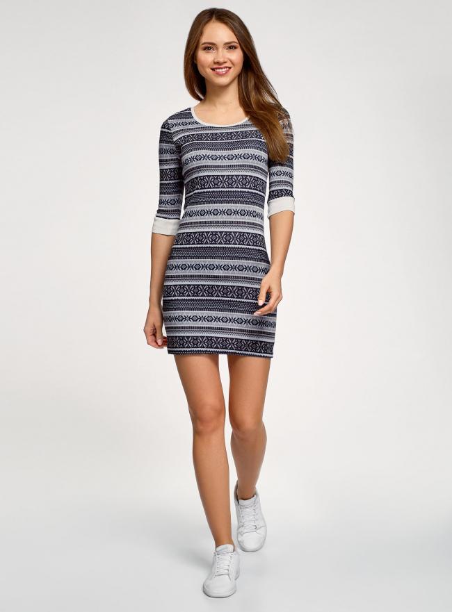 Платье трикотажное с этническим принтом oodji #SECTION_NAME# (серый), 14001064-3/35468/7923J