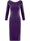 Платье облегающее с вырезом-лодочкой oodji #SECTION_NAME# (фиолетовый), 14017001-6B/47420/8800N