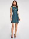 Платье из искусственной кожи с металлическим декором oodji для женщины (синий), 11902150/42442/7400N