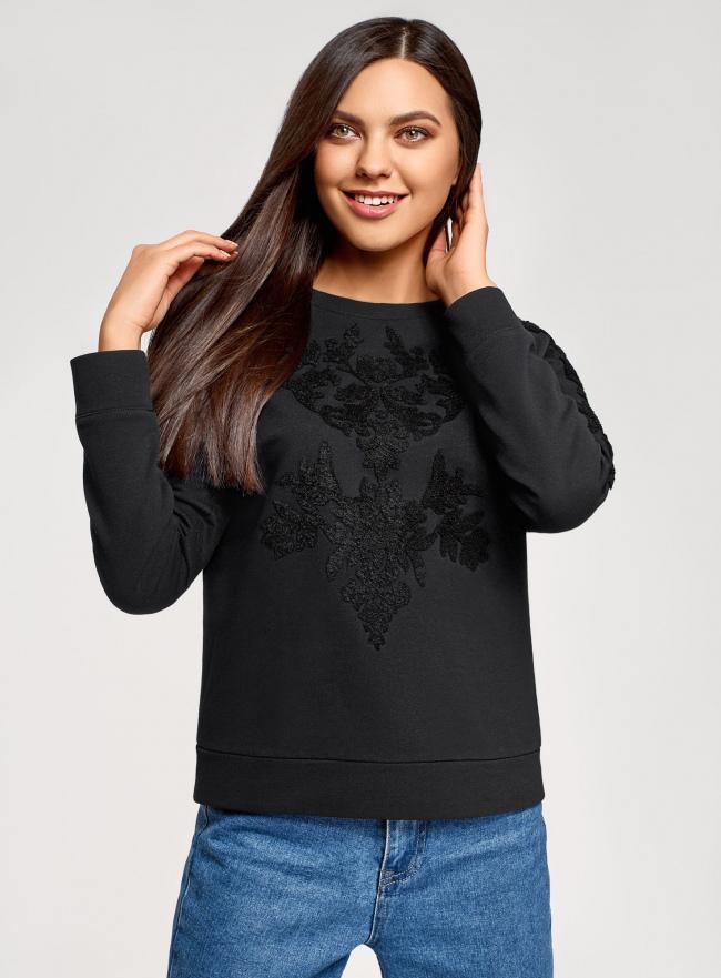 Свитшот с вышивкой из ткани букле oodji для женщины (черный), 14807041-1/47999/2900P