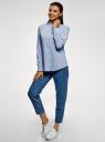 Рубашка в полоску с воротником-стойкой oodji #SECTION_NAME# (синий), 13K11020-1/45202/7510S - вид 6