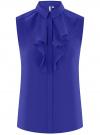 Топ из струящейся ткани с жабо oodji для женщины (синий), 24911001-1B/48854/7501N