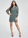 Платье шифоновое с манжетами на резинке oodji #SECTION_NAME# (зеленый), 11914001/15036/6912E - вид 2