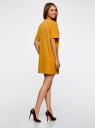 Платье из плотной ткани с молнией на спине oodji #SECTION_NAME# (желтый), 21910002/42354/5200N - вид 3