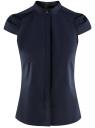 Рубашка с коротким рукавом из хлопка oodji #SECTION_NAME# (синий), 11403196-3/26357/7900N
