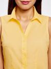 Рубашка базовая без рукавов oodji #SECTION_NAME# (желтый), 11405063-6/45510/5000N - вид 4