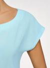 Блузка из вискозы с пояском oodji #SECTION_NAME# (синий), 11400345-5B/48756/7000N - вид 5