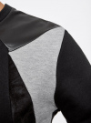 Свитшот с круглым вырезом и контрастными вставками oodji для мужчины (черный), 5L113103M/47024N/2912B - вид 5
