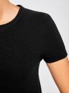 Платье А-образного силуэта в рубчик oodji #SECTION_NAME# (черный), 14000157/45997/2900N - вид 5