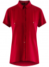 Блузка из вискозы с нагрудными карманами oodji #SECTION_NAME# (красный), 11400391-3B/24681/4500N
