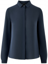 Блузка базовая из струящейся ткани oodji #SECTION_NAME# (синий), 11400368-8B/48854/7900N