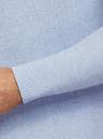 Джемпер вязаный с круглым вырезом oodji для мужчины (синий), 4L112238M/25165N/7000M