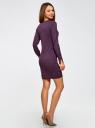 Платье базовое из вискозы с пуговицами на рукаве oodji для женщины (фиолетовый), 73912217-1B/33506/8800N