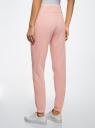 Брюки трикотажные спортивные oodji для женщины (розовый), 16700030-20/46173/4B00P