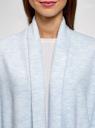 Кардиган вязаный без застежки oodji для женщины (синий), 63207202/48517/7000M