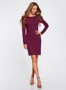 Платье трикотажное облегающего силуэта oodji для женщины (фиолетовый), 14001183B/46148/8301N
