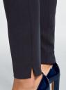 Брюки зауженные с молнией на боку oodji для женщины (синий), 21700199-2/31291/7900N