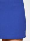 Юбка-трапеция короткая oodji #SECTION_NAME# (синий), 11600413-2/43703/7500N - вид 5
