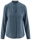 Блузка из вискозы принтованная с воротником-стойкой oodji #SECTION_NAME# (синий), 21411063-2/26346/7512G