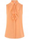 Топ из струящейся ткани с жабо oodji для женщины (оранжевый), 24911001-1B/48854/5400N