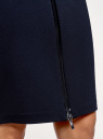 Юбка трикотажная на молнии спереди oodji #SECTION_NAME# (синий), 24100033-2/43302/7900N - вид 5