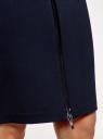 Юбка трикотажная на молнии спереди oodji для женщины (синий), 24100033-2/43302/7900N
