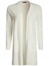 Кардиган удлиненный с карманами oodji для женщины (белый), 63212572/18239/1200N - вид 6