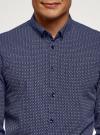 Рубашка базовая приталенная oodji для мужчины (синий), 3B110019M/44425N/7810G - вид 4