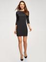Платье с металлическим декором на плечах oodji #SECTION_NAME# (черный), 14001105-2/18610/2900N - вид 2