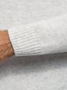 Джемпер жаккардовый с узором oodji для мужчины (белый), 4L107139M/48797N/1275J