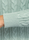 """Джемпер фактурной вязки """"в косичку"""" oodji для женщины (зеленый), 73807617-1B/49296/6500N"""
