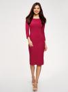 Платье с вырезом-лодочкой (комплект из 2 штук) oodji #SECTION_NAME# (разноцветный), 14017001T2/47420/19WJN - вид 2