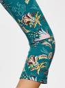 Футболка с рукавом 3/4 и открытыми плечами oodji для женщины (бирюзовый), 14207007/46867/7351F