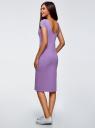 Платье миди с вырезом на спине oodji #SECTION_NAME# (фиолетовый), 24001104-5B/47420/8001N - вид 3
