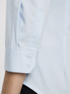 Рубашка базовая прилегающего силуэта с регулируемым рукавом oodji #SECTION_NAME# (синий), 11406016-1/42468/7000N - вид 5