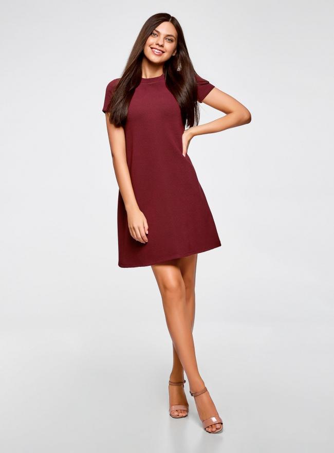 Платье А-образного силуэта в рубчик oodji #SECTION_NAME# (красный), 14000157/45997/4900N