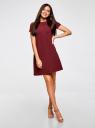 Платье А-образного силуэта в рубчик oodji #SECTION_NAME# (красный), 14000157/45997/4900N - вид 2