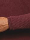 Джемпер фактурный с круглым вырезом oodji #SECTION_NAME# (красный), 5L113131M/48664N/4900N - вид 5