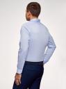 Рубашка базовая приталенная oodji #SECTION_NAME# (синий), 3B140000M/34146N/7003N - вид 3