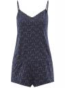 Комбинезон домашний хлопковый oodji для женщины (синий), 55904007-5/47693/7910O