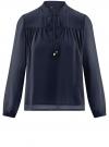 Блузка из шифона свободного силуэта с завязками oodji #SECTION_NAME# (синий), 21400402/17358/7900N