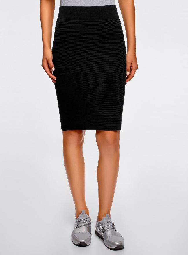 Юбка в рубчик базовая oodji для женщины (черный), 73612019-3B/48616/2900N