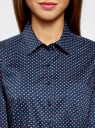 Рубашка базовая с нагрудным карманом oodji для женщины (синий), 11403205-9/26357/7543G