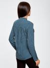 Блузка из вискозы принтованная с воротником-стойкой oodji #SECTION_NAME# (синий), 21411063-2/26346/7512G - вид 3